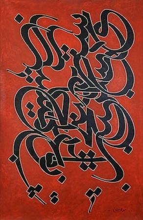 Setayesh-eh Bahar, The State Hermitage Museum St Petersburg, oil on canvas, 232 x 135 cm, 2006.jpg