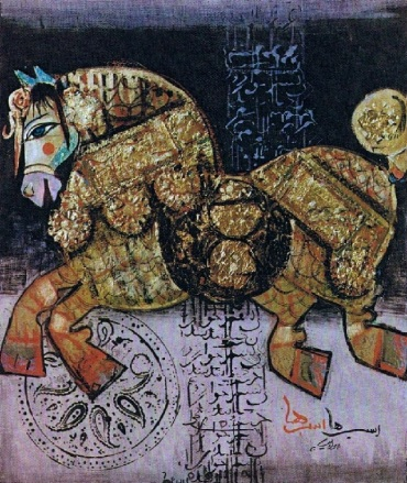 Ovissi - Rakhsh Golden Horse in Movement - 1967 - Farah Diba collection.jpg