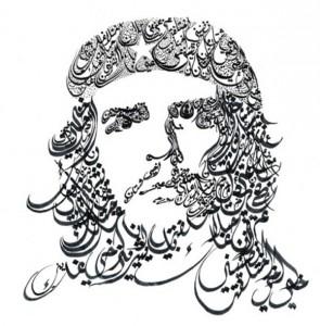 Hicham-Chajai-Che-Guevara-295x300.jpg