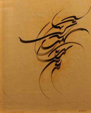 5 - Sadegh Tabrizi.jpg