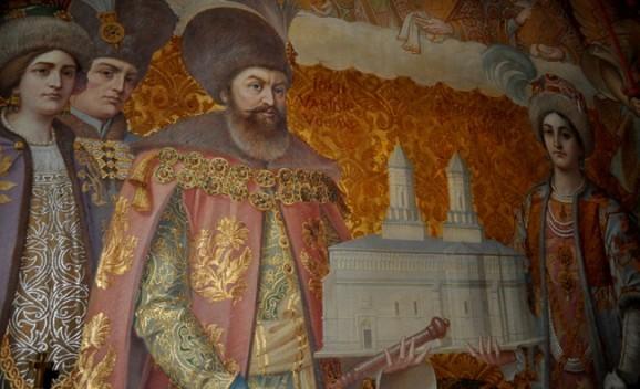 trei ierarhi - tablou votiv - familia domnitorului Vasile Lupu.jpg